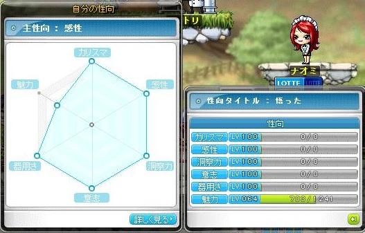 Maple120703_001806.jpg