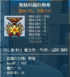 Maple120828_000200_20120828032133.jpg