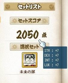 Maple120930_021257.jpg