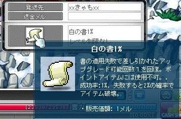 Maple121024_234224.jpg