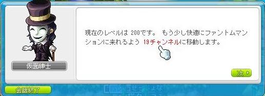 Maple121031_013008.jpg