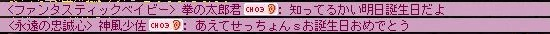 Maple121229_143811.jpg