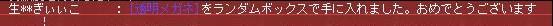 Maple121027_163820.jpg