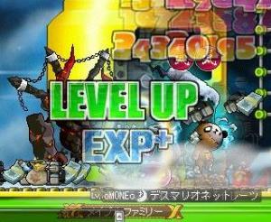 レベルアップ114 BP