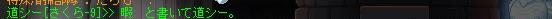 Baidu IME_2012-8-29_0-38-7