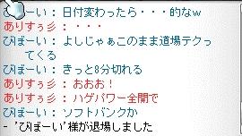 Baidu IME_2012-9-28_23-36-4