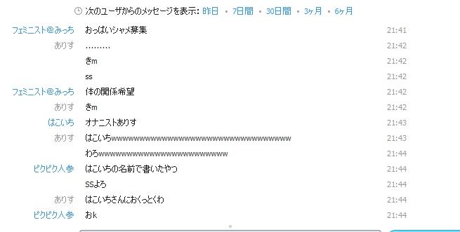 Baidu IME_2012-11-9_21-44-47