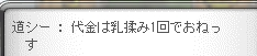 Baidu IME_2012-11-9_21-12-49