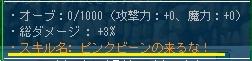 Baidu IME_2012-11-25_22-14-27