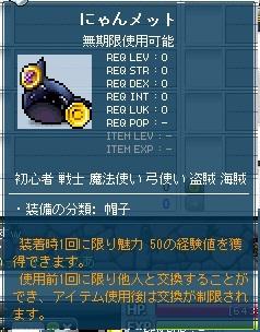 Baidu IME_2012-12-7_19-52-42