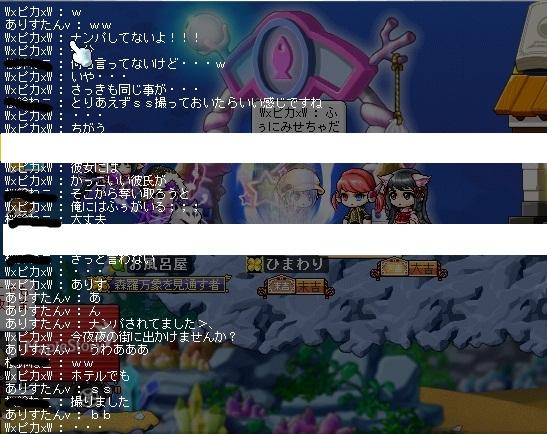 Baidu IME_2013-1-11_23-4-46