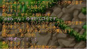 Maple120504_232044.jpg