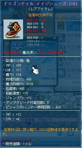 Maple120513_103625.jpg