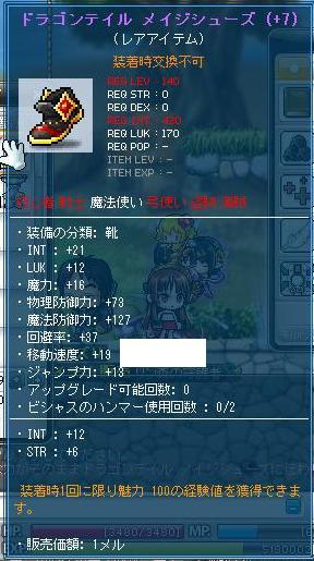 Maple120513_105712.jpg
