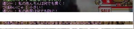 Maple120624_201507.jpg