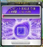Maple131214_093958.jpg
