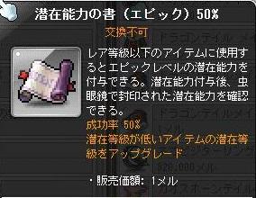 Maple131216_011534.jpg