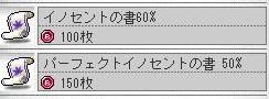 Maple131216_014443.jpg