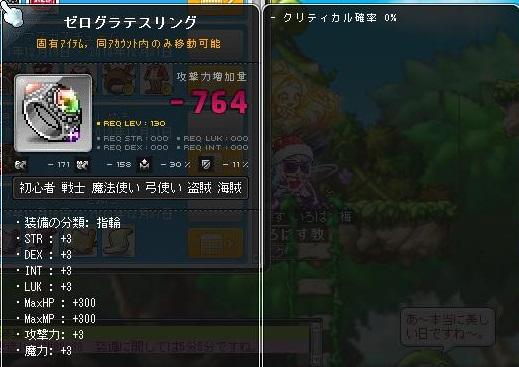 Maple131219_225628.jpg