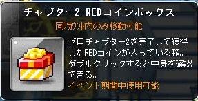 Maple131224_235851.jpg