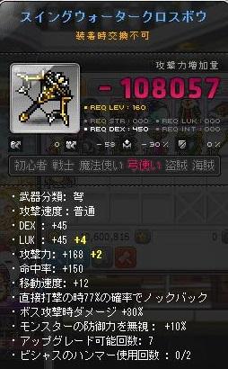 Maple131226_024510.jpg