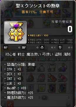 Maple131228_024433.jpg