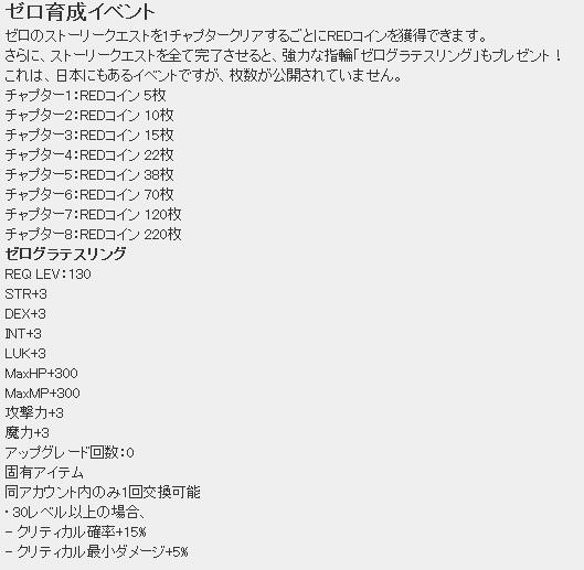 SnapCrab_NoName_2013-12-19_22-56-22_No-00.png