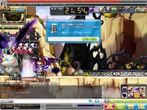 2012.5.13 sorocygnus3