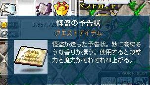 yokokujou4