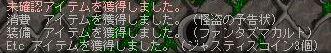 yokokujou3