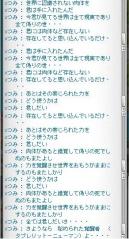 tsumisan2