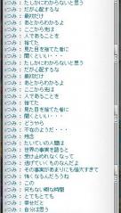 tsumisan3