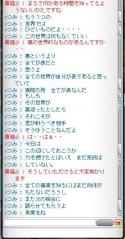 tsumisan4