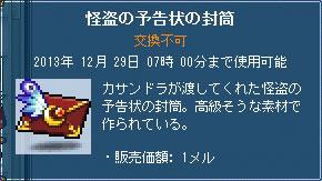 120519-7m.jpg