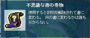120523-2m.jpg