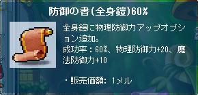 120523-3m.jpg