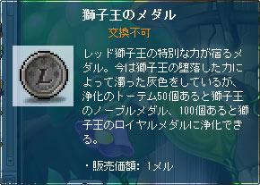 120619-10m.jpg