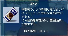 120629-7m.jpg