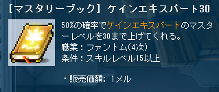 120703-3.jpg
