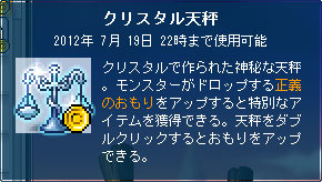 120705-2m.jpg