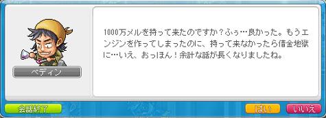 120716-10.jpg