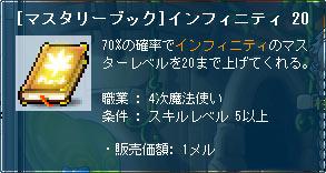 120918-7m.jpg