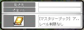 121008-6m.png