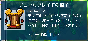 121010-2m.jpg