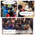 牡蠣祭り2013−02