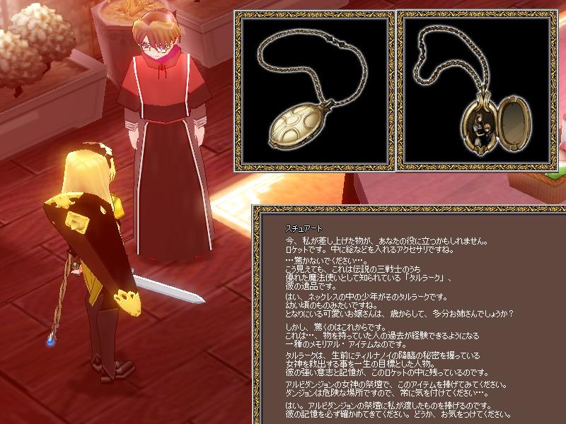 G1-04-01消えた三戦士の話2