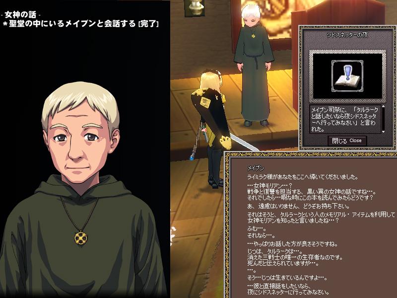 G01-05-女神の話01