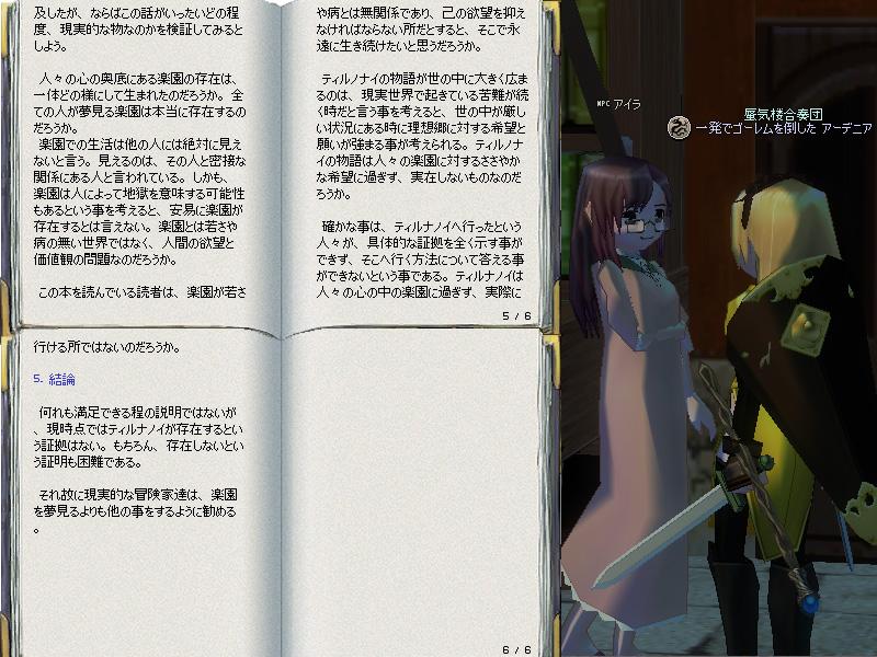 G1-07楽園3