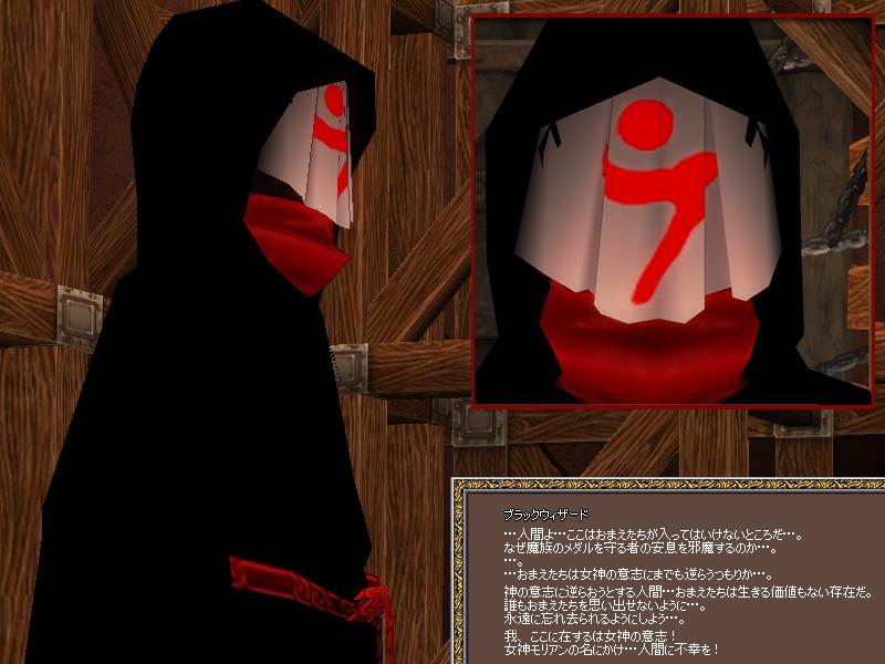 G1-07楽園6