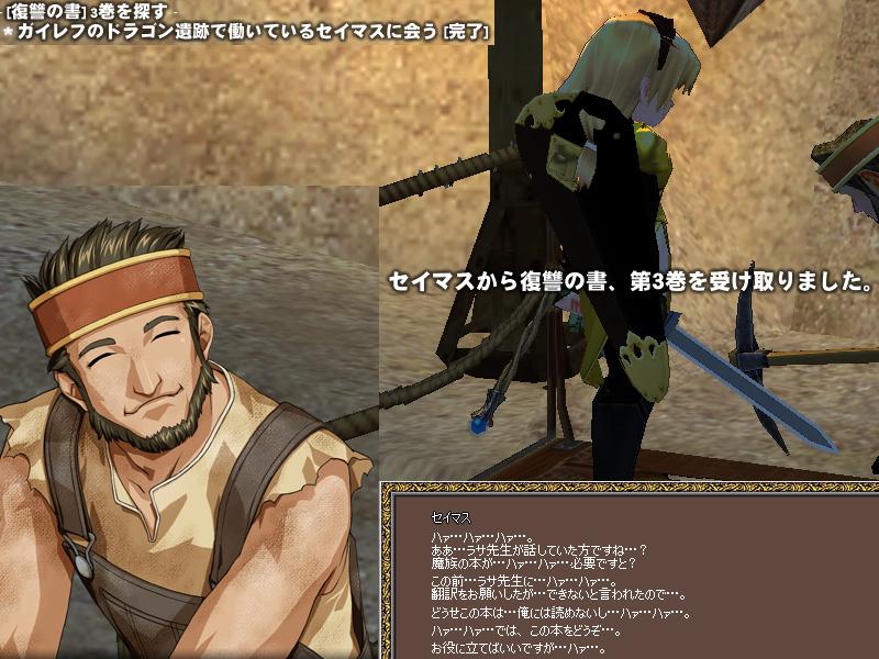 G1-21復讐の書3巻を探す03